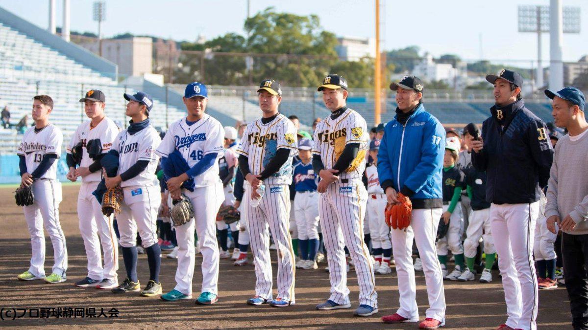 育ててくれた地元への恩返し~広がるプロ野球県人会の活動