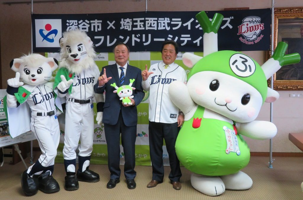 選手たちの熱意が、球団と地域を一つに~埼玉西武ライオンズの社会貢献L-FRIENDSの取り組み