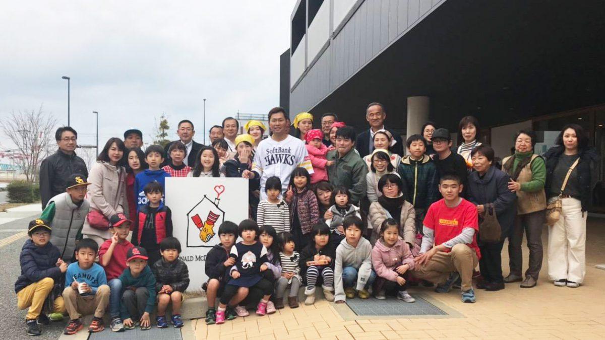総勢28名のプロ野球選手が「ドナルド・マクドナルド・ハウス」を支援!成績に応じた「寄付」で病気の子どもとその家族をサポート!